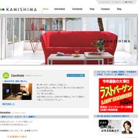 プロヴィデザイン ホームページ制作実績:神島リビング