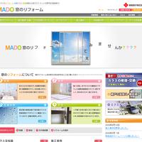 プロヴィデザイン ホームページ制作実績:寿板硝子