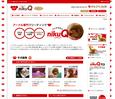 ホームページ制作実績:プードル、トイプードル専門店nikuQ