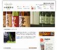 ホームページ制作実績:石坂善商店(酒家蔵部)