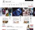 ホームページ制作実績:富山ガラス工房