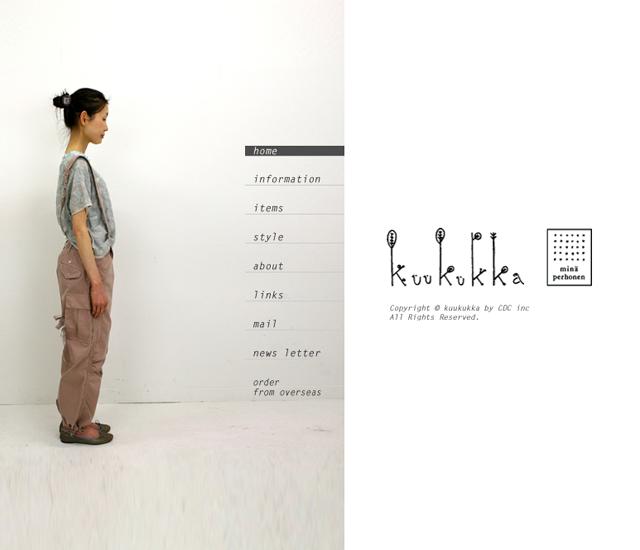 プロヴィデザイン ホームページ制作実績:kuukukka