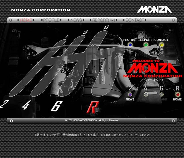プロヴィデザイン ホームページ制作実績:有限会社 モンツァ