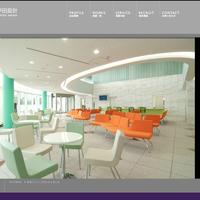 プロヴィデザイン ホームページ制作実績:押田建築設計事務所
