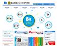 ホームページ制作実績:Bit 富山情報ビジネス専門学校