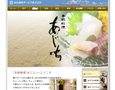 ホームページ制作実績:和風会席 季節料理 あじち