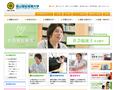 ホームページ制作実績:富山福祉短期大学
