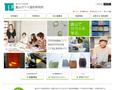 ホームページ制作実績:富山ガラス造形研究所