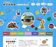 ホームページ制作実績:全人学園 新庄幼稚園