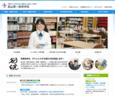 ホームページ制作実績:富山第一高等学校