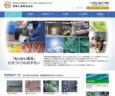 ホームページ制作実績:花崎工業