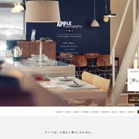 プロヴィデザイン ホームページ制作実績:アップルカンパニー