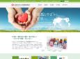 ホームページ制作実績:日本ビタミン化学
