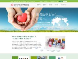 日本ビタミン化学