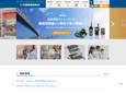 ホームページ制作実績:日本特殊軽電