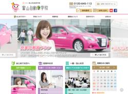 富山県自動車学園