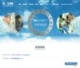 ホームページ制作実績:広進工業