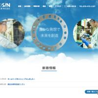 プロヴィデザイン ホームページ制作実績:広進工業