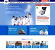 ホームページ制作実績:富山県医師協同組合