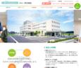 ホームページ制作実績:深川病院