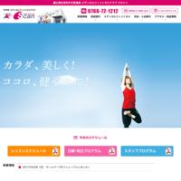 プロヴィデザイン ホームページ制作実績:フィットネスクラブ・スキャン