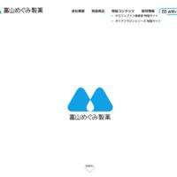 プロヴィデザイン ホームページ制作実績:富山めぐみ製薬(旧内外薬品)