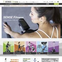 プロヴィデザイン ホームページ制作実績:センス・フィットネス