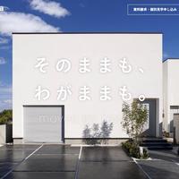 プロヴィデザイン ホームページ制作実績:casa TONAMI